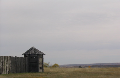 Fort Battleford's place in the landscape